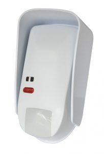 Наружный детектор движения тройной технологии INF212EXTAM