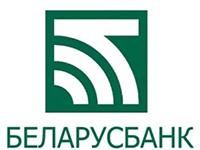 ОАО «Беларусбанк»