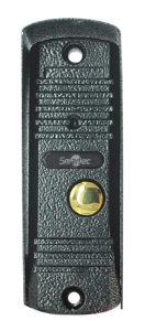 Домофон ST-DS104C-GR фото