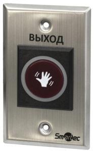 ST-EX120IR. ИК-кнопка выхода
